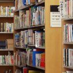 オカルトコーナーも調べてみると探している本が見つかるかもしれない